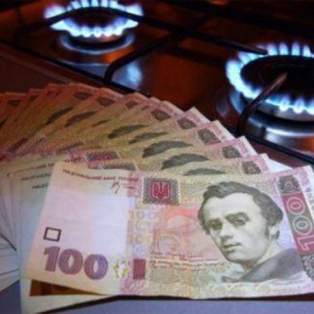 Як заощадити на комунальних платежах?