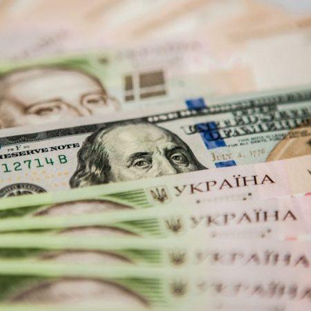 """Купівля валюти на умовах """"форвард"""" в Україні в березні досягла рекорду"""