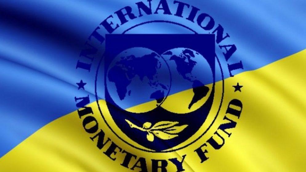 Визначено Суму і Умови Траншу МВФ