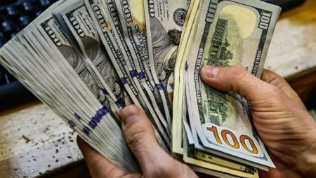 Наличный доллар подешевел