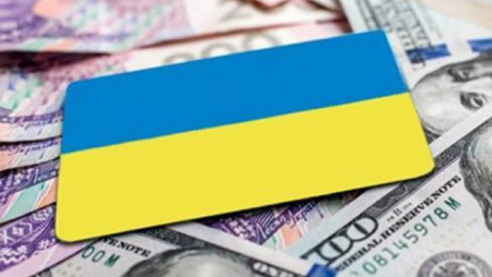Как украинцы оценивают экономическое положение страны (опрос)