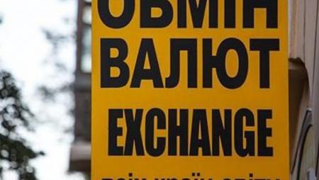 Доллар в Обменниках Вернулся к Росту