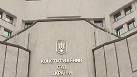 Судебный спор за гарантию на 533 млрд грн: Фонд гарантирования вкладов работал вне закона?