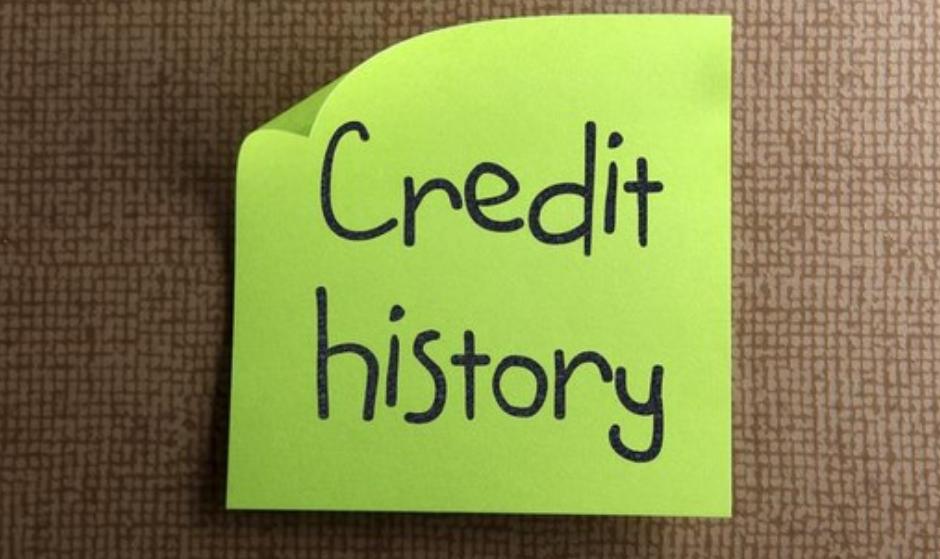Що таке кредитна історія та чому варто її перевіряти