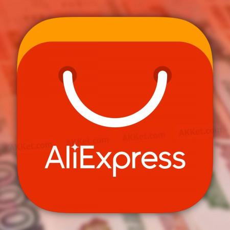 ПриватБанк: украинцы вдвое меньше тратят на распродажах AliExpress в 2020 году – цифры